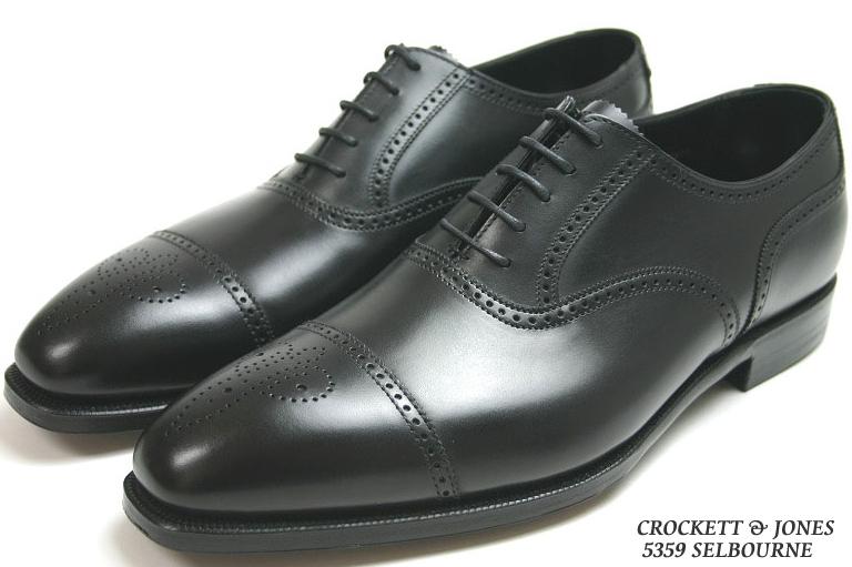Scarpe Matrimonio Uomo Palermo : Come deve essere fatta una scarpa nera da cerimonia